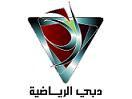تقـــــ l||l منتخب الجزائر منتخب dubai_sports_channel